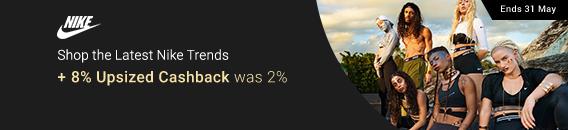 Nike Super Cashback: 8% Cashback
