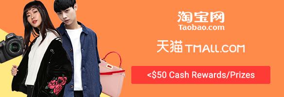 Taobao/Tmall