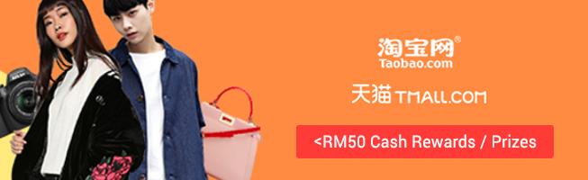 Taobao Specials