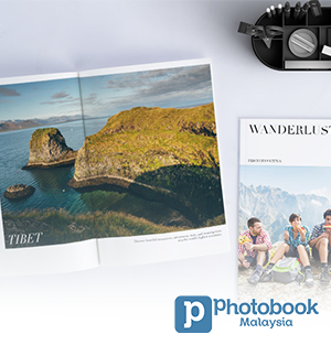 "8"" X 11"" Portrait Softcover Photobook"
