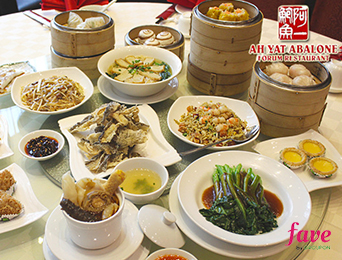 Dim Sum Buffet + 2 Bowl of Double Boiled Whole Abalone with Sea Cucumber and Fish Maw for 2 People